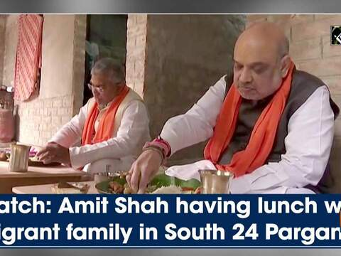 Watch: Amit Shah having lunch with migrant family in South 24 Parganas