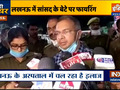 BJP MP Kaushal Kishore's son shot in Lucknow