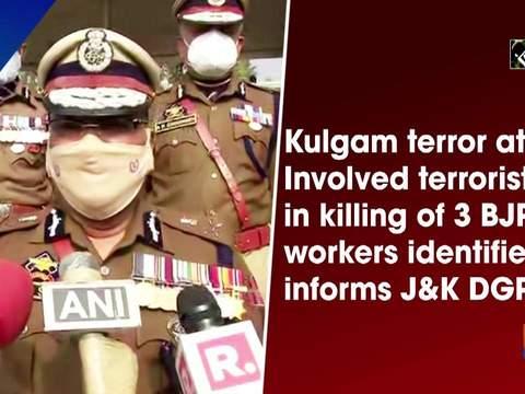 Kulgam terror attack: Involved terrorists in killing of 3 BJP workers identified, informs J-K DGP