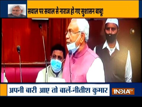 Nitish Kumar loses his cool again in Bihar legislative council