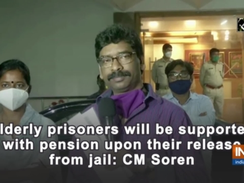 Elderly prisoners will be supported with pension upon their release from jail: CM Soren