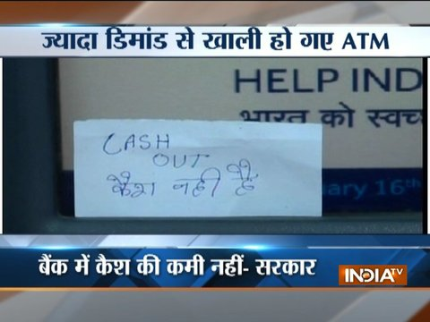Govt goes into firefighting mode as ATMs run dry across country