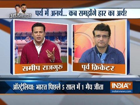 Exclusive   टीम इंडिया में केवल दो खिलाड़ी अच्छे माइंडसेट के साथ खेलते हैं: सौरव गांगुली