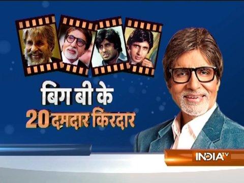 अमिताभ बच्चन की 20 कहानियां!