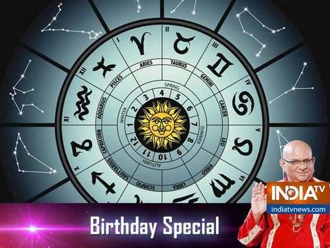जिनका आज जन्मदिन वह सुख और सौभाग्य के लिए सूर्यदेव को करें नमस्कार