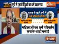 Abki Baar Kiski Sarakar | Conversion racket busted in UP before Assembly Election 2022
