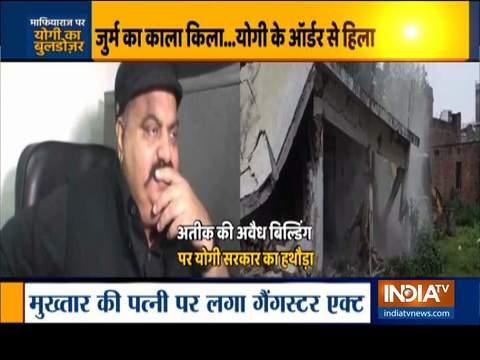 उत्तर प्रदेश: मुख्तार अंसारी के बाद योगी सरकार ने अतीक अहमद की अवैध संपत्तियों को किया ध्वस्त
