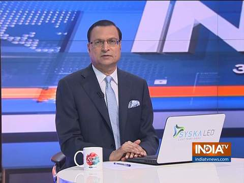 watch aaj ki baat with rajat sharma