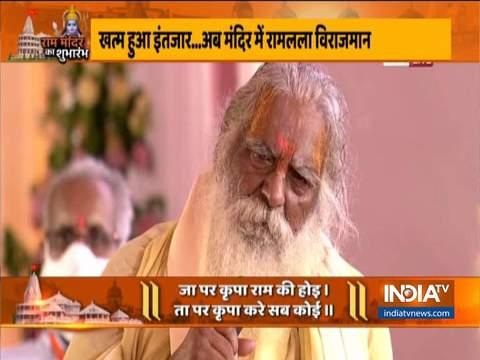 अब जल्द ही बनेगा राम मंदिर, भक्तों की मनोकामना पूरी होगी: नित्य गोपाल दास