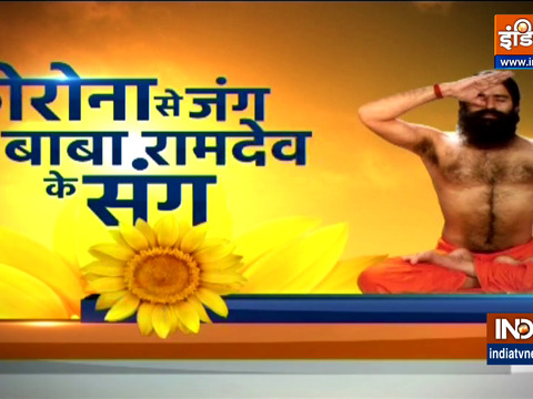 Which yogasana should be avoided by BP-heart patients? Learn basic formula of Yoga from Swami Ramdev