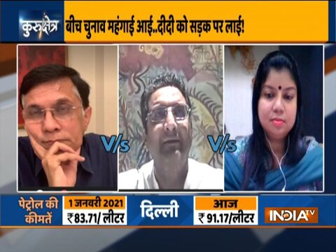 Kurukshetra| BJP-Congress-TMC exclusive debate on price rise