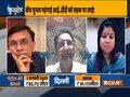Kurukshetra| BJP-Congress-TMC exclusive debate on price rise