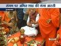BJP Chief Amit Shah performs Ganga aarti at Sangam, Allahabad