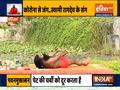 Risk of weakening heart due to high BP, learn yogasanas to keep heart healthy from Swami Ramdev