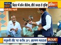 Bihar Assembly Poll: How is the poll fever in Madhubani? know from the public