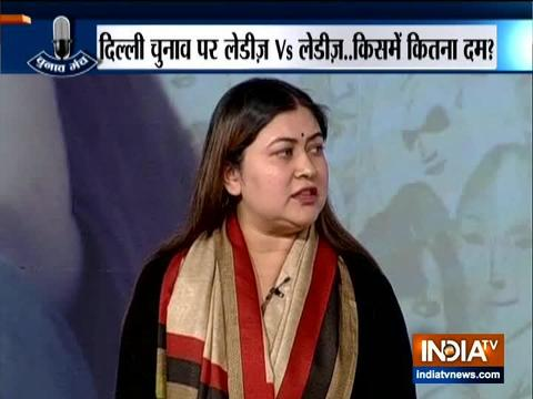 BJP doesn't want Indian women to be part of the decision-making process: Ragini Nayak