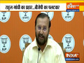 Prakash Javadekar Hits Out At Rahul Gandhi over his remarks on current Covid situation in india