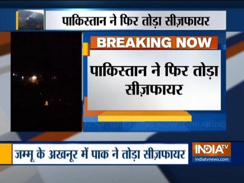 जम्मू के अखनूर सेक्टर में पाकिस्तान ने फिर संघर्ष विराम का किया उल्लंघन, भारतीय सेना ने जवाबी कार्रवाई की