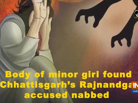 Body of minor girl found in Chhattisgarh's Rajnandgaon, accused nabbed