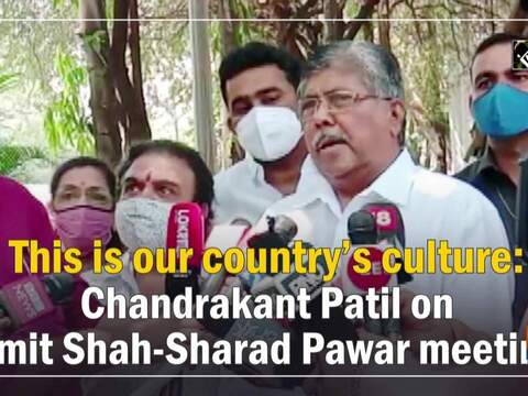 This is our country's culture: Chandrakant Patil on Amit Shah-Sharad Pawar meeting