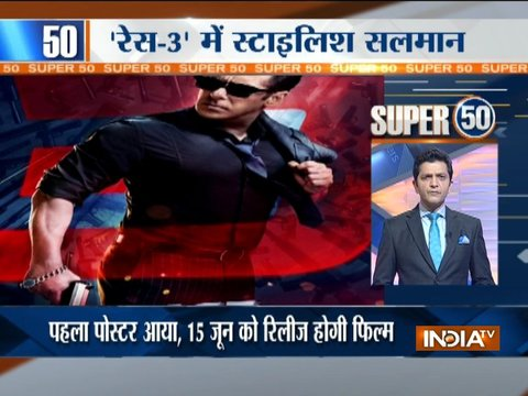 Super 50 : NonStop News | 19th March, 2018