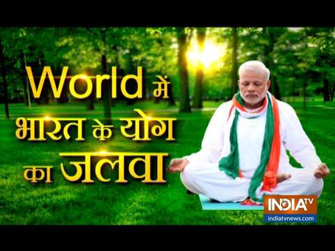 This is how International Yoga Day celebrated around the world