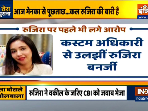 Haqikat Kya Hai| CBI to quiz Abhishek Banerjee's wife Rujira tomorrow