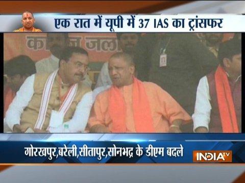Uttar Pradesh: Yogi Adityanath govt transfers 37 IAS officers