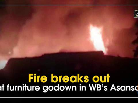 Fire breaks out at furniture godown in WB's Asansol