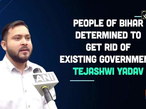 People of Bihar determined to get rid of existing government: Tejashwi Yadav