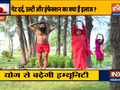 Having blood pressure problem after recovering from covid? Know treatment from Swami Ramdev