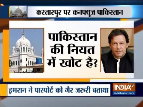 No need for passport for Sikh pilgrims visiting Kartarpur, says Pak PM Imran Khan