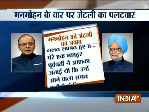 वित्त मंत्री अरुण जेटली ने कहा : भारत सबसे तेजी से बढ़ती प्रमुख अर्थव्यवस्था, कुछ साल तक बनी रहेगी यह स्थिति