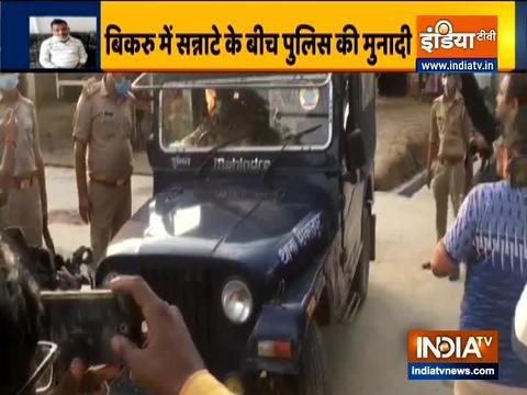 कानपुर एनकाउंटर: लापता हथियार खोजने के लिए यूपी पुलिस बिकरू गांव पहुंची