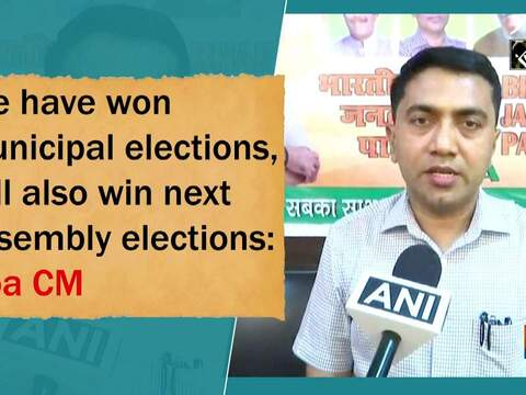 We have won Municipal elections, will also win next assembly elections: Goa CM