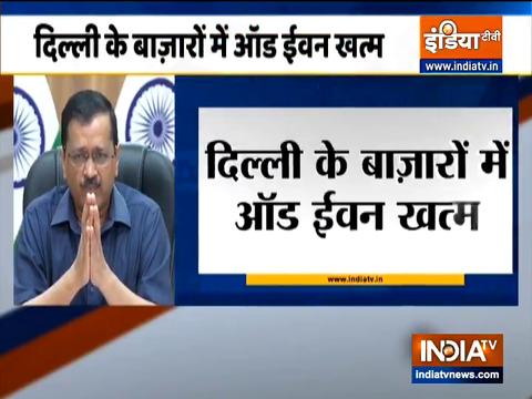 Breaking News: दिल्ली के बाजारों में ऑड-ईवन खत्म