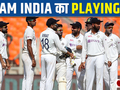 MSK Prasad picks India's playing XI for World Test Championship final against New Zealand