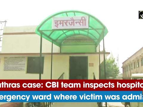 CBI team inspects hospital's emergency ward where victim was admitted es to improve school education: Javadekar