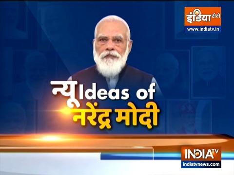 पीएम मोदी के 10 सुपरहिट आइडियाज । इंडिया टीवी की ग्राउंड  रिपोर्ट