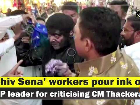 Watch: 'Shiv Sena' workers pour ink on BJP leader for criticising CM Thackeray