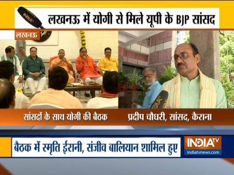 UP CM Yogi Adityanath chairs meeting with the newly elected MPs in Lucknow