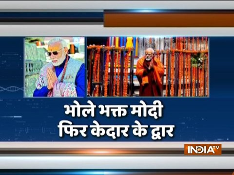PM Modi likely to visit Kedarnath on April 29