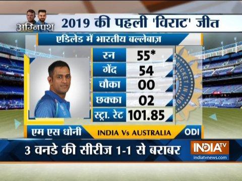 भारत बनाम ऑस्ट्रेलिया 2nd ODI: भारत ने 6 विकेट से जीता मैच, सीरीज में 1-1 से बराबरी की