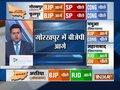 UP, Bihar Bypolls Results: BJP ahead in Gorakhpur, Phulpur; RJD in Araria