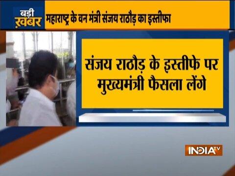 महाराष्ट्र: शिवसेना के मंत्री संजय राठौड़ ने दिया इस्तीफा