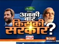 Watch debate on decades-old controversial Ram Mandir issue