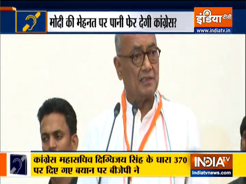Special News | Digvijaya Singh's Clubhouse chat part of toolkit, says BJP