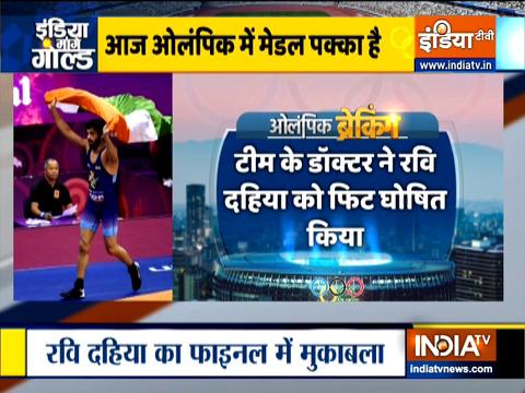 Tokyo Olympics 2020: फाइनल के लिए डॉक्टर ने रवि दहिया को किया फिट घोषित