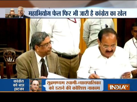 Vice President Venkaiah Naidu rejects impeachment motion against Chief Justice Dipak Misra