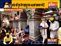 Haqikat Kya Hai: PM Modi Pays Tribute To Guru Teg Bahadur on 400th Parkash Parab